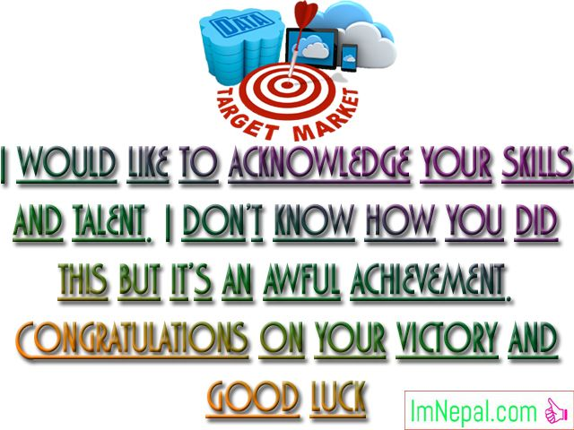 Congratulations Messages For Sales Target Achievement With
