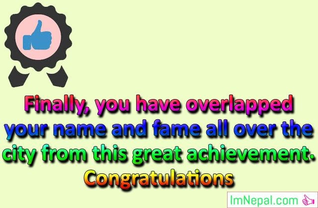 Congratulations Messages Images Photos wallpapers Wishes Text MSG Greetings Card Pic Pictures For Business achievementsCongratulations Messages Images Photos wallpapers Wishes Text MSG Greetings Card Pic Pictures For Business achievements
