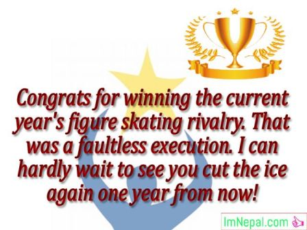 congratulations message for winning the award wishes to winner quotes