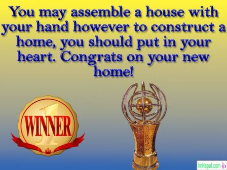 Congratulations Text Messages Wishes Text MSG Greetings Cards Images Photos Pic Picture For Sports Achievements