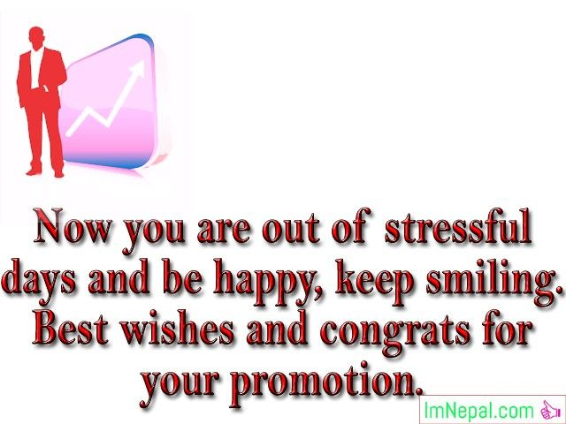 Congratulations Messages On Promotion For Boss To Manager Wishes