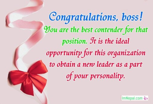 Congratulations messages for boss promotion to manager wishes congratulations sms to boss on his promotion m4hsunfo