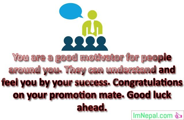 Congratulations Messages For Boss Promotion To Manager Wishes