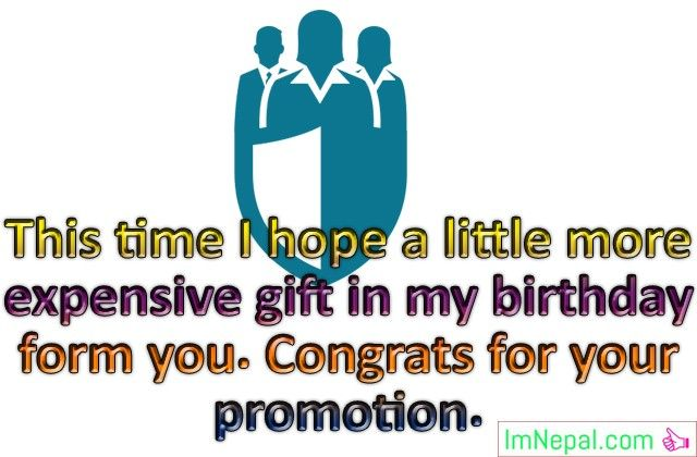 Congratulation Message Wishes Text MSG Greetings Cards Images Photos Pics Pictures For Promotion Boss Managers Offices Progress Success
