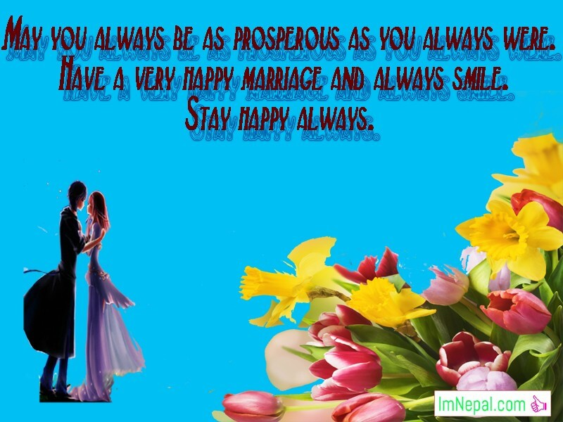 Happy Marriage Day Wishes Image