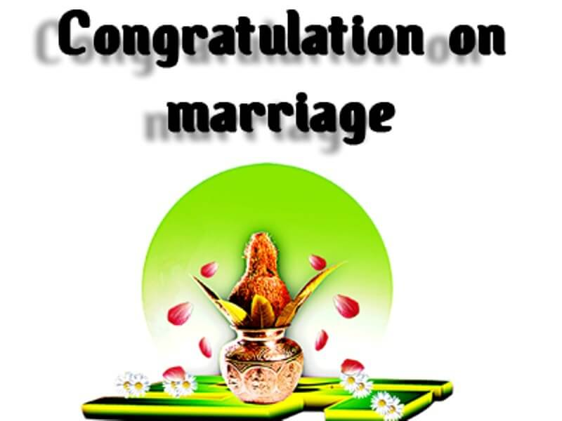 Free download congratulations images for wedding