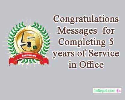 500 Congratulations Messages For Completing 5 Years of Service In Office With Images