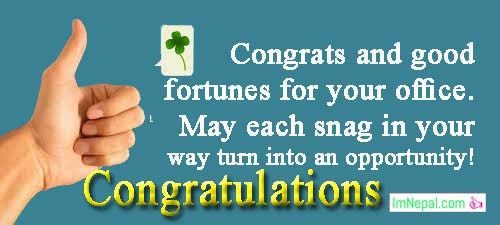 Congratulations Messages For New Office Opening Quotes Images
