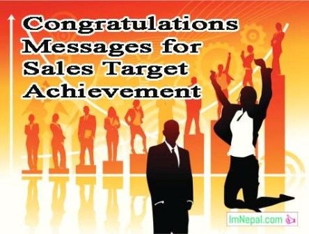 300 Congratulations Messages For Sales Target Achievement With Images Collection