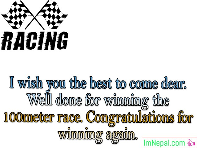 Winning Sports Tournament Competition Match Sports Congratulations Message Wishes Cards Images Photos Pictures Greetings cards Wallpapers Quotes