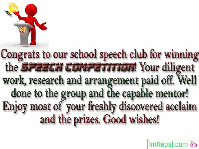 Winning Sports Tournament Competition Match Sports Congratulations Messages Best Wishes Cards Images Photo Pictures Greetings cards Wallpapers Quotes