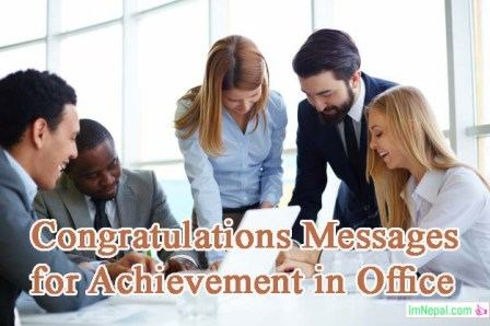 congratulations messages for office achievement quotes