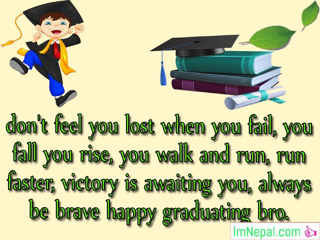 congratulations messages passing exams success graduation images pics greetings cards achievements photos pictures For brother best wishes