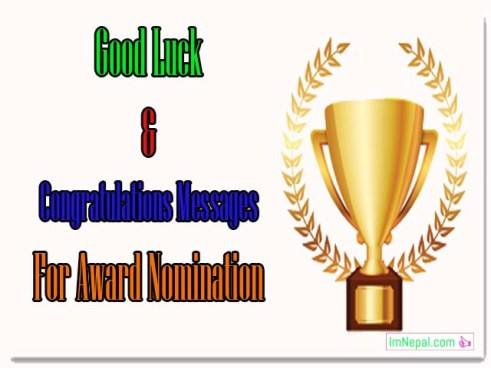 Congratulations Messages For Award Nomination